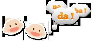 baby blabla dialogues vidéos baby