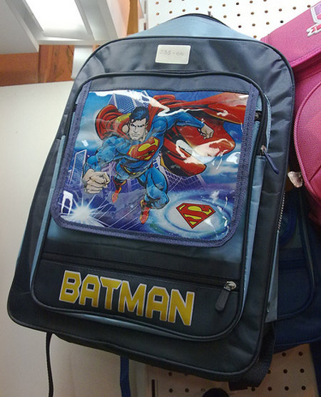 batman sac superman fail chine