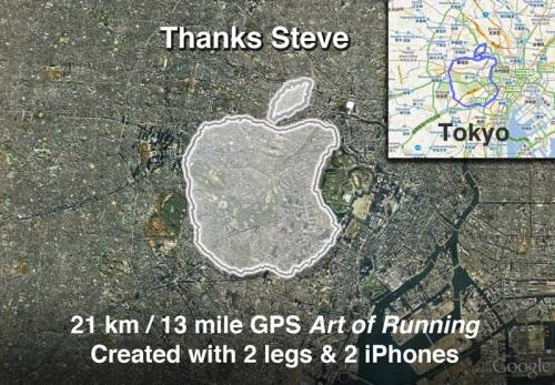 hommage steve jobs coureur tokyo japonais iphone gps