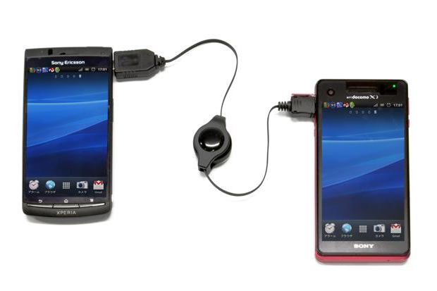 Le chargeur Smartphone to Smartphone